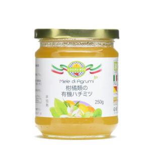 柑橘類の有機ハチミツ
