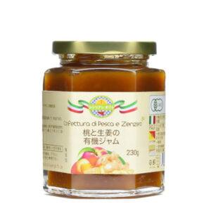 桃と生姜の有機ジャム