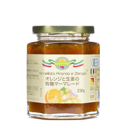 オレンジと生姜の有機マーマレード