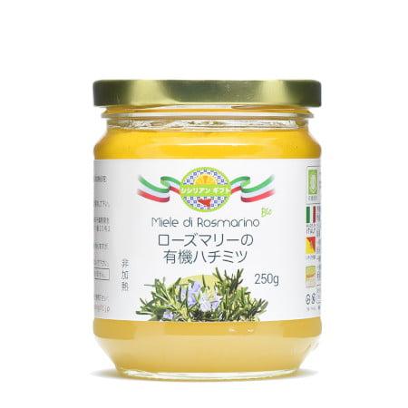 ローズマリーの有機ハチミツ