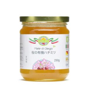 桜の有機ハチミツ