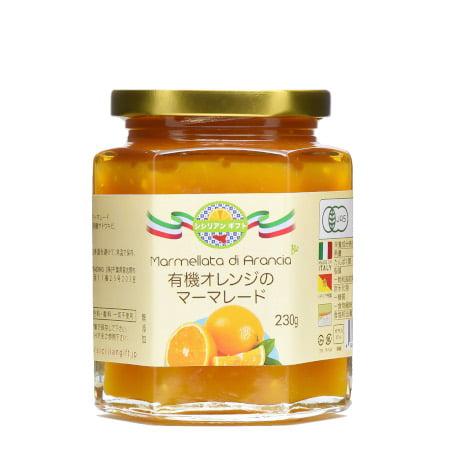 有機オレンジのマーマレード