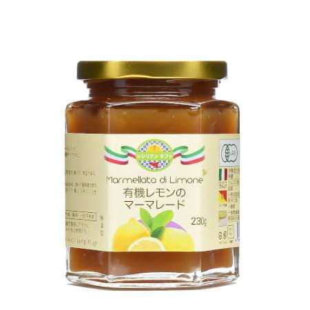 有機レモンのマーマレード