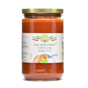 トマトソース(玉ねぎとバジル)